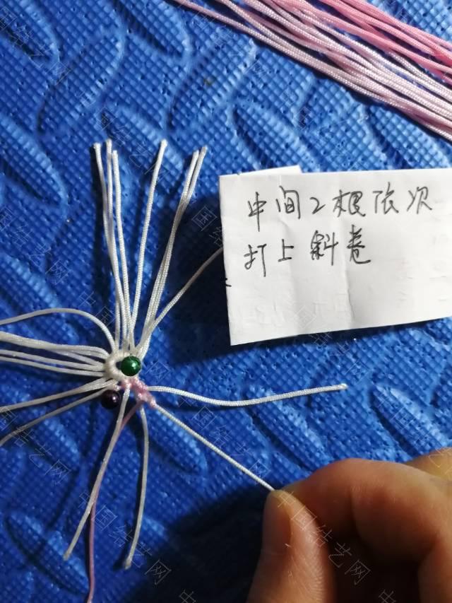 中国结论坛 线头小花(二)  图文教程区 222141pq2gemyqyqjymbz1