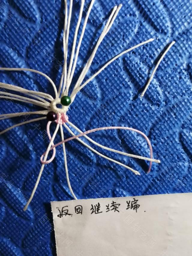 中国结论坛 线头小花(二)  图文教程区 222143nb5lf8yezgzn9cfb