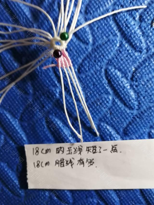中国结论坛 线头小花(二)  图文教程区 222146mjfga8esffg8a86h