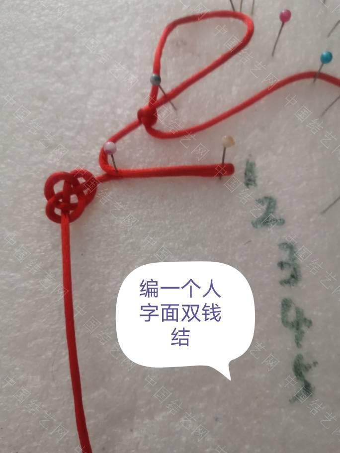 中国结论坛 二宝(5套)(倒)蝴蝶结  图文教程区 173046hz8czyy6twxsx759