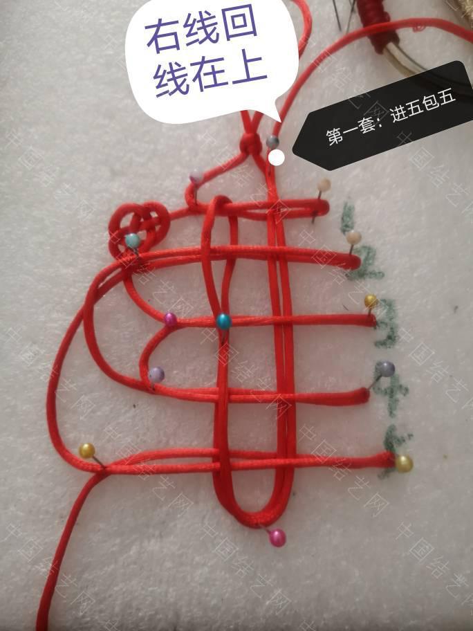 中国结论坛 二宝(5套)(倒)蝴蝶结  图文教程区 173048mi8obo8oxcj8jo11