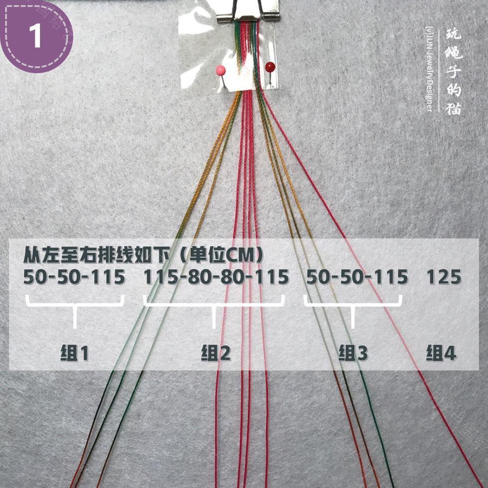 中国结论坛 Macrame挂绳 回纹图案挂绳/手链(图文教程)  图文教程区 200131pgkk1m2lct1omct9