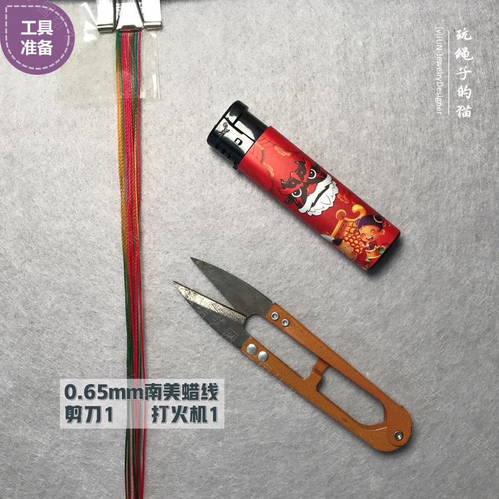 中国结论坛 Macrame挂绳 回纹图案挂绳/手链(图文教程)  图文教程区 200131u6gwwbiiftgxyi6i