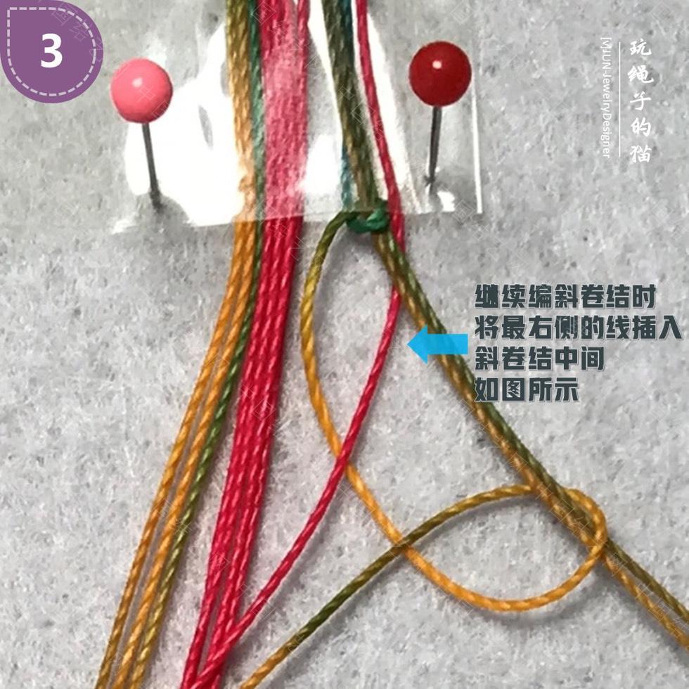 中国结论坛 Macrame挂绳 回纹图案挂绳/手链(图文教程)  图文教程区 200134e84rpf2r4ml4g40r