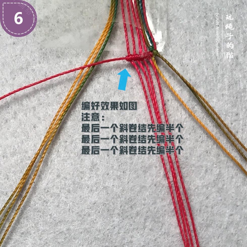 中国结论坛 Macrame挂绳 回纹图案挂绳/手链(图文教程)  图文教程区 200137s6k6b72kbddjzak3