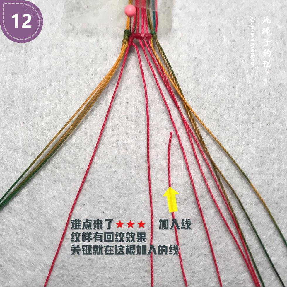 中国结论坛 Macrame挂绳 回纹图案挂绳/手链(图文教程)  图文教程区 200142eh9svgvphwsg3zoh