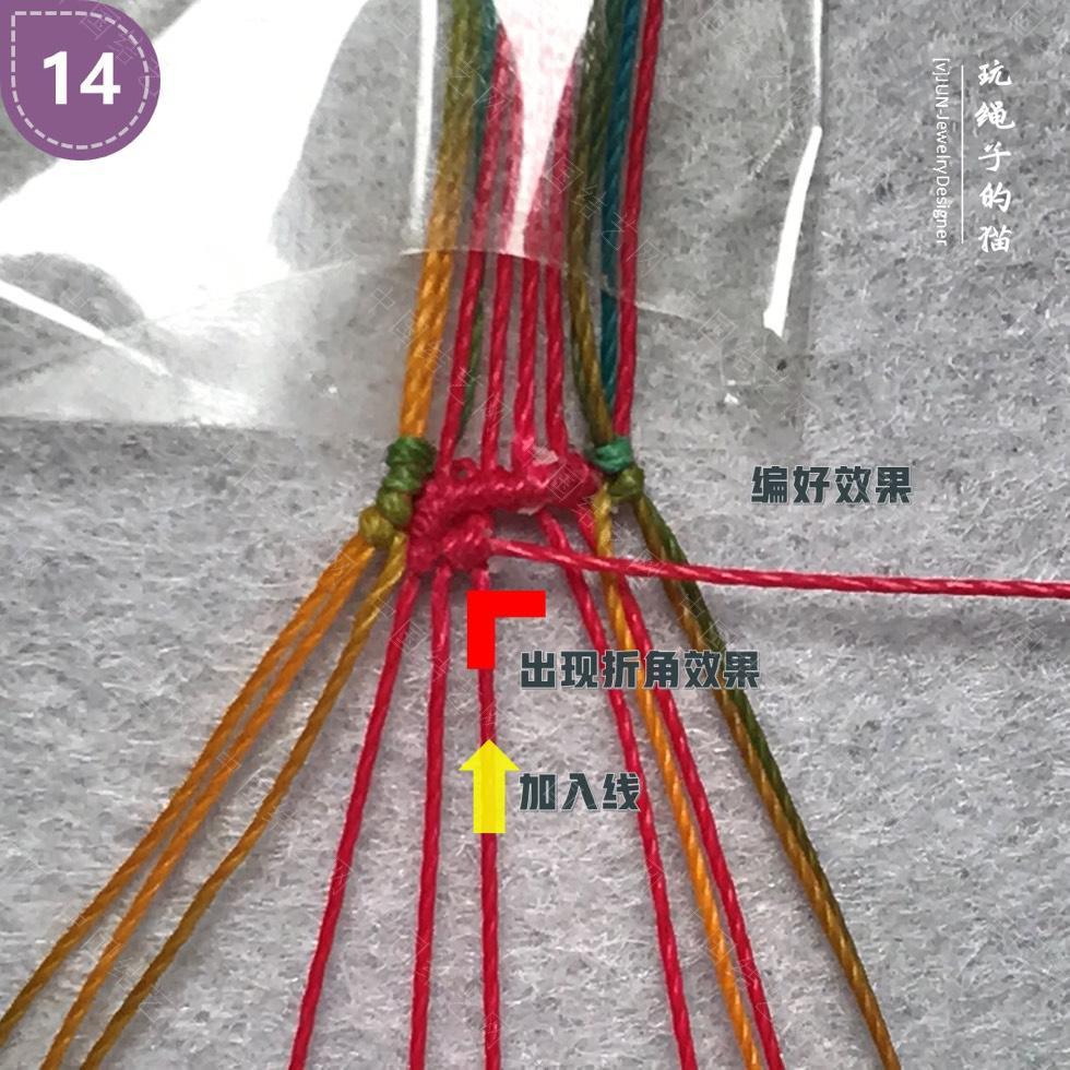 中国结论坛 Macrame挂绳 回纹图案挂绳/手链(图文教程)  图文教程区 200143smpozci7cu5wr7to