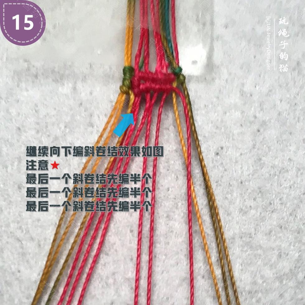 中国结论坛 Macrame挂绳 回纹图案挂绳/手链(图文教程)  图文教程区 200144zxvq0dmxzcqs88l8
