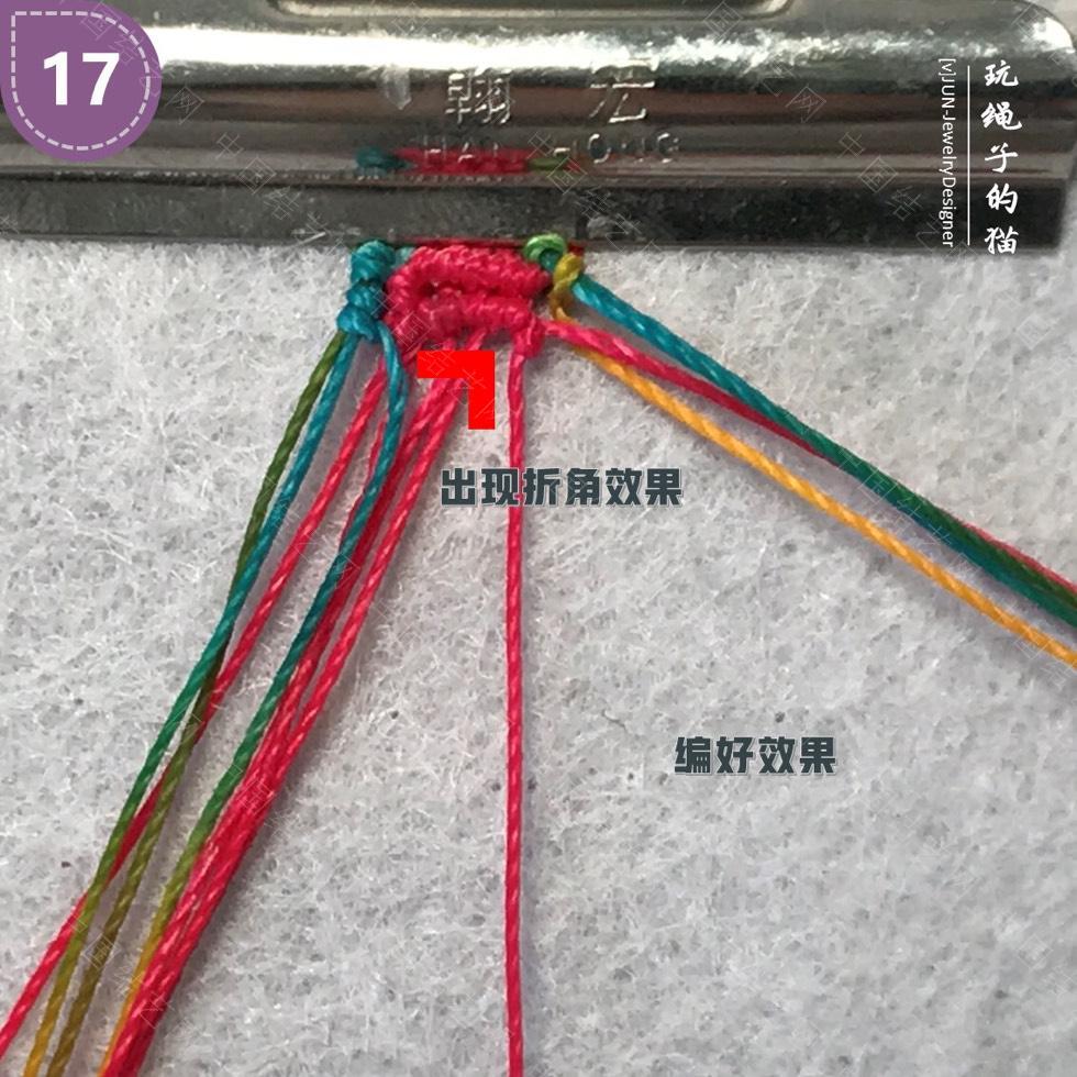中国结论坛 Macrame挂绳 回纹图案挂绳/手链(图文教程)  图文教程区 200146v7d8uzy8iq5dcmyi