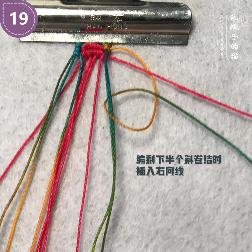 中国结论坛 Macrame挂绳 回纹图案挂绳/手链(图文教程)  图文教程区 200147w4ima9wyuuc8gw89