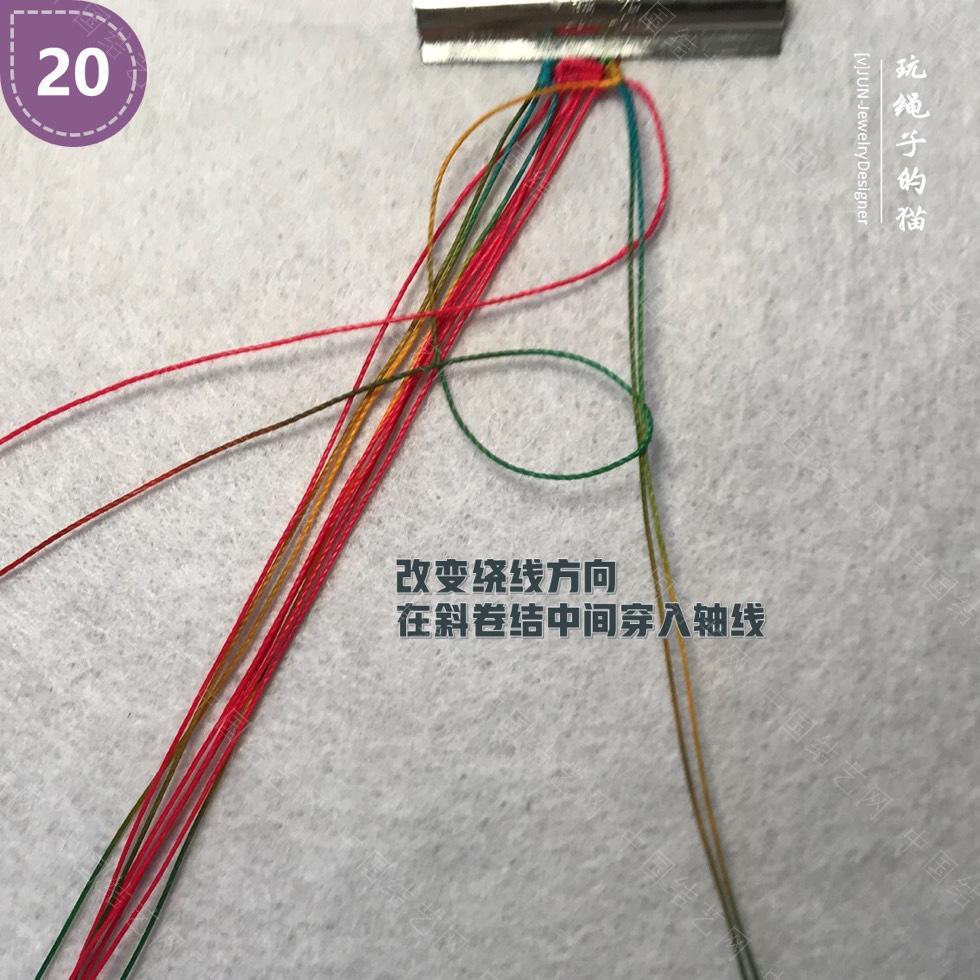 中国结论坛 Macrame挂绳 回纹图案挂绳/手链(图文教程)  图文教程区 200148clyk2km6e2kmkxxq