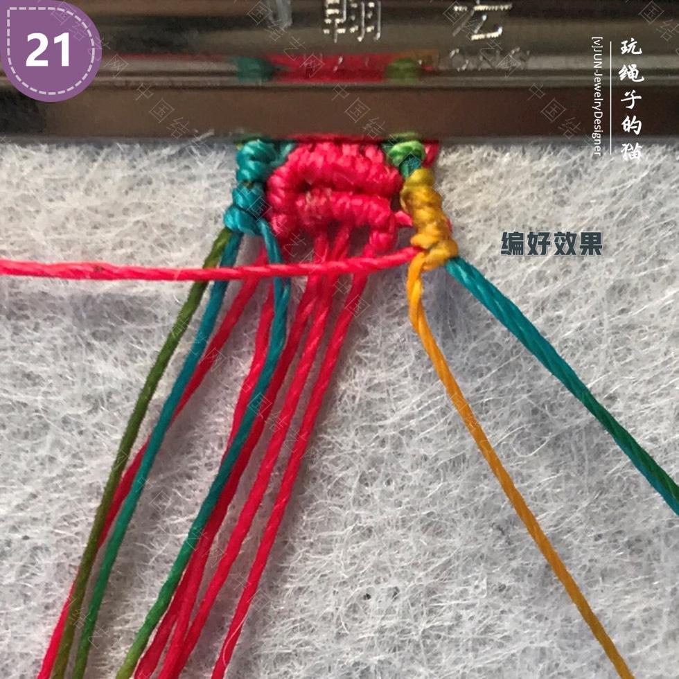 中国结论坛 Macrame挂绳 回纹图案挂绳/手链(图文教程)  图文教程区 200149bwr7ulrpwpumnnzp
