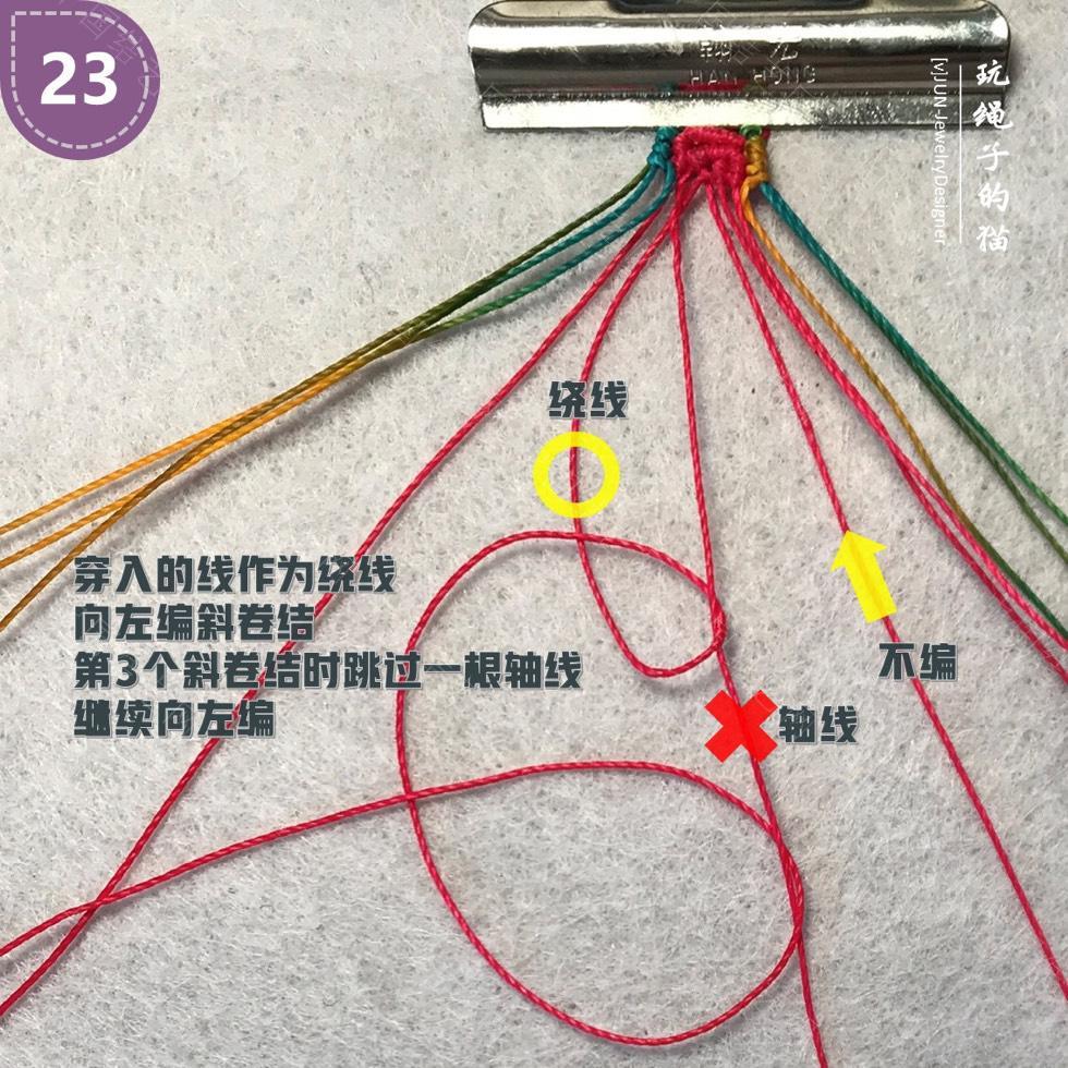 中国结论坛 Macrame挂绳 回纹图案挂绳/手链(图文教程)  图文教程区 200150xz4novvkjzq3d8d1