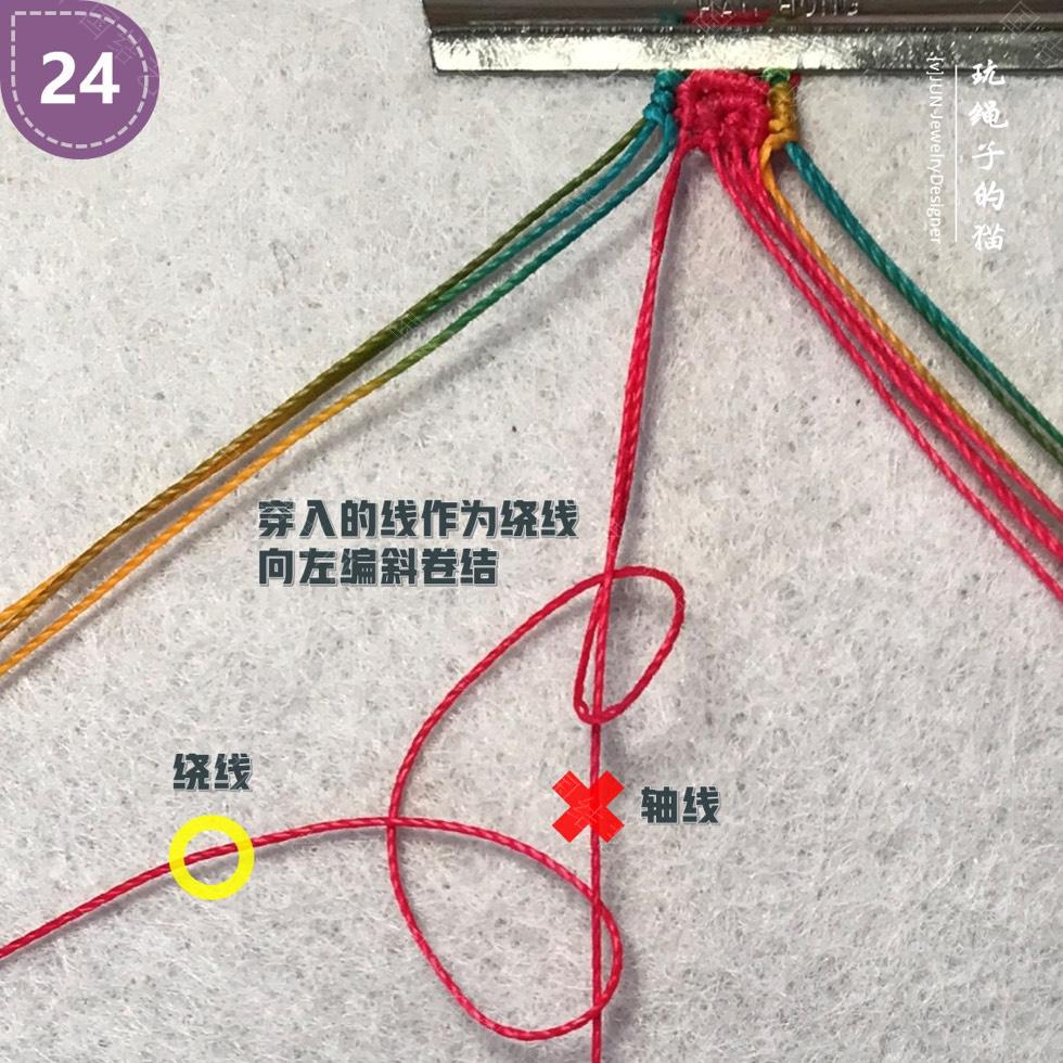 中国结论坛 Macrame挂绳 回纹图案挂绳/手链(图文教程)  图文教程区 200151ijj41arzp4i41gza