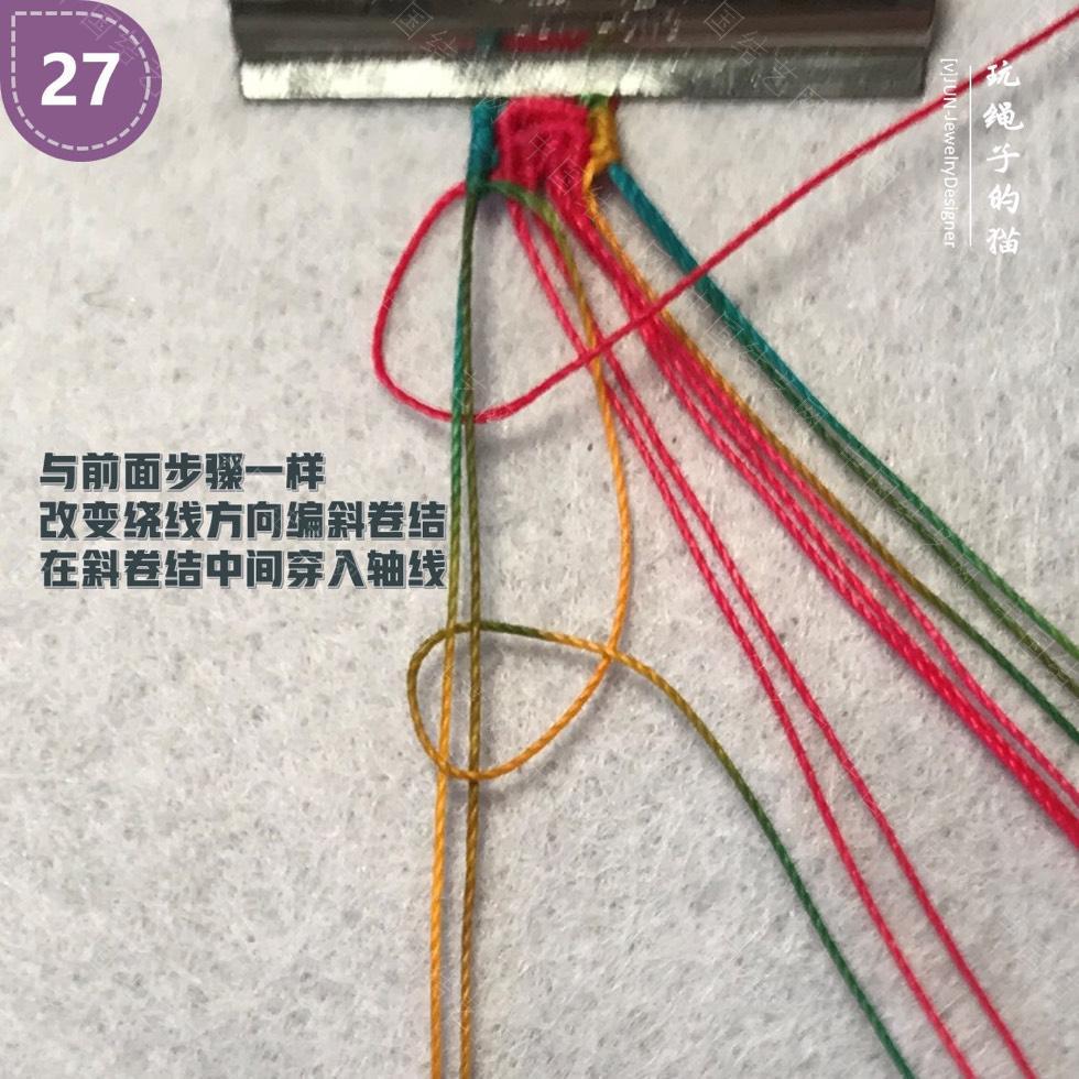 中国结论坛 Macrame挂绳 回纹图案挂绳/手链(图文教程)  图文教程区 200153ocphrc2k8g5mr2m2