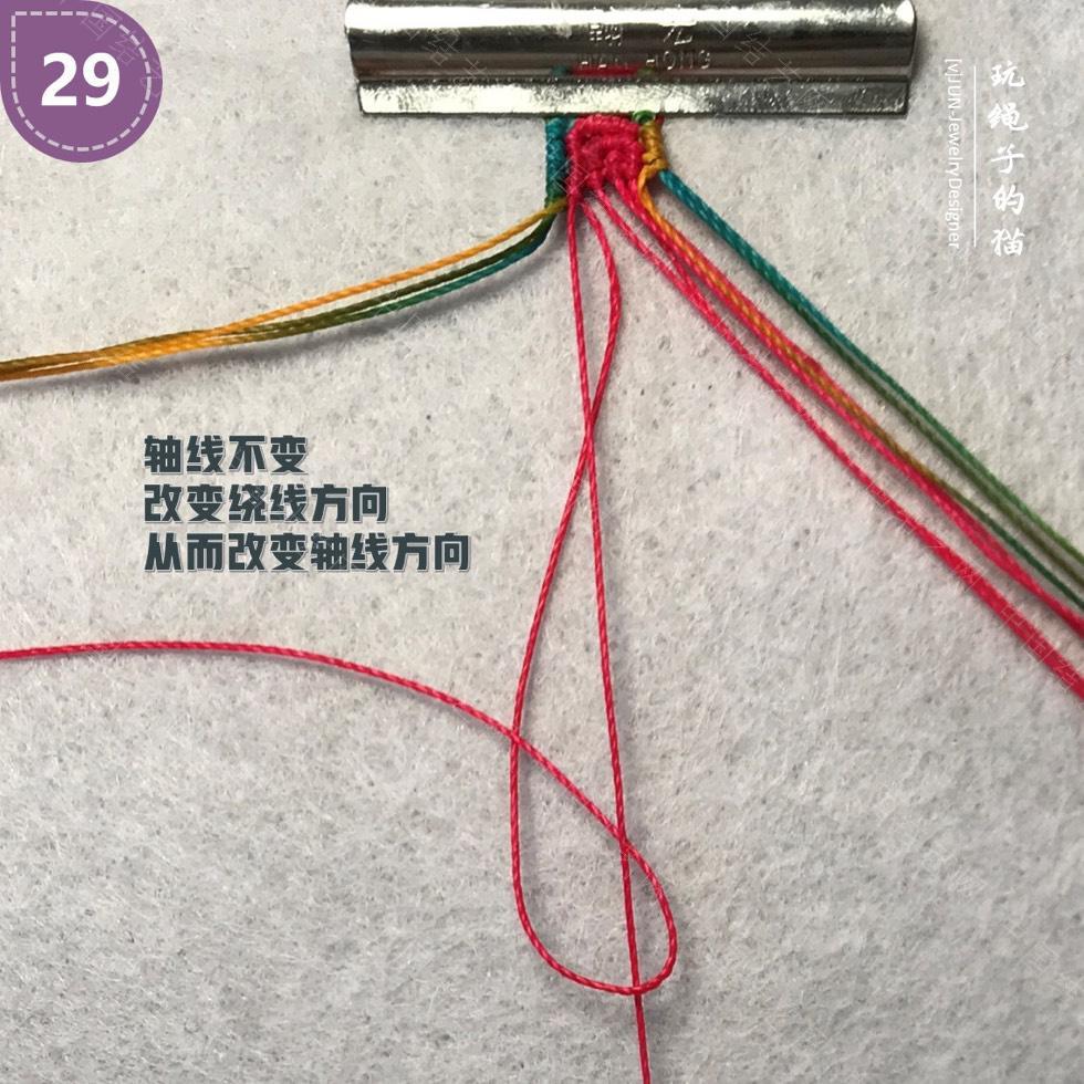 中国结论坛 Macrame挂绳 回纹图案挂绳/手链(图文教程)  图文教程区 200154megg3ggb1g1fzfgf