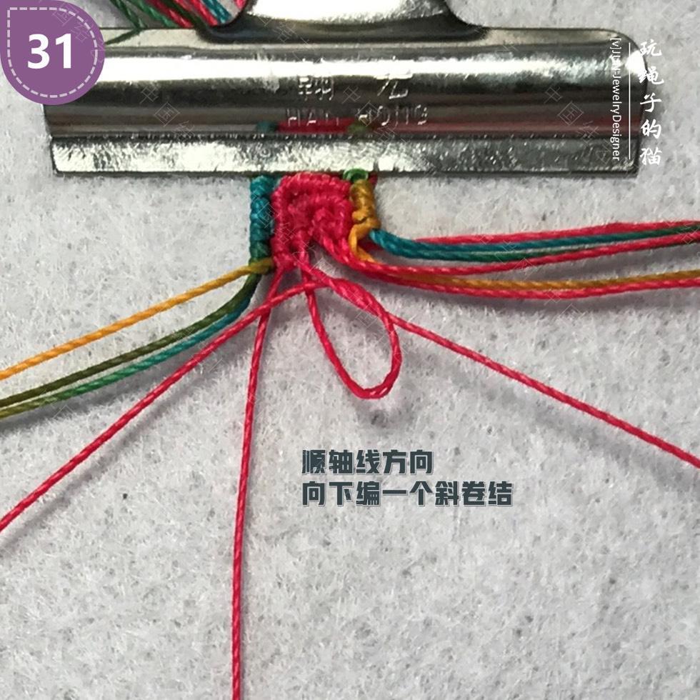 中国结论坛 Macrame挂绳 回纹图案挂绳/手链(图文教程)  图文教程区 200155co11wws41j2fsyjw