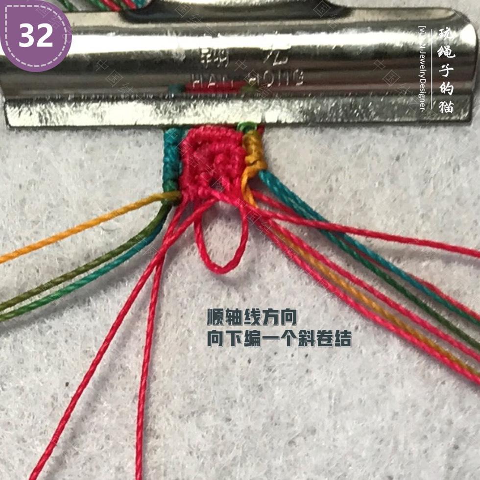 中国结论坛 Macrame挂绳 回纹图案挂绳/手链(图文教程)  图文教程区 200156z5g6zggassicgm79