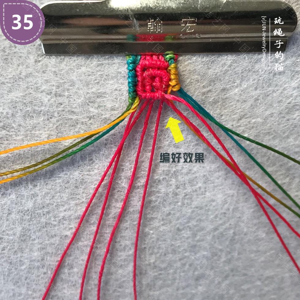 中国结论坛 Macrame挂绳 回纹图案挂绳/手链(图文教程)  图文教程区 200158ocj8ybjxa44ypwt0