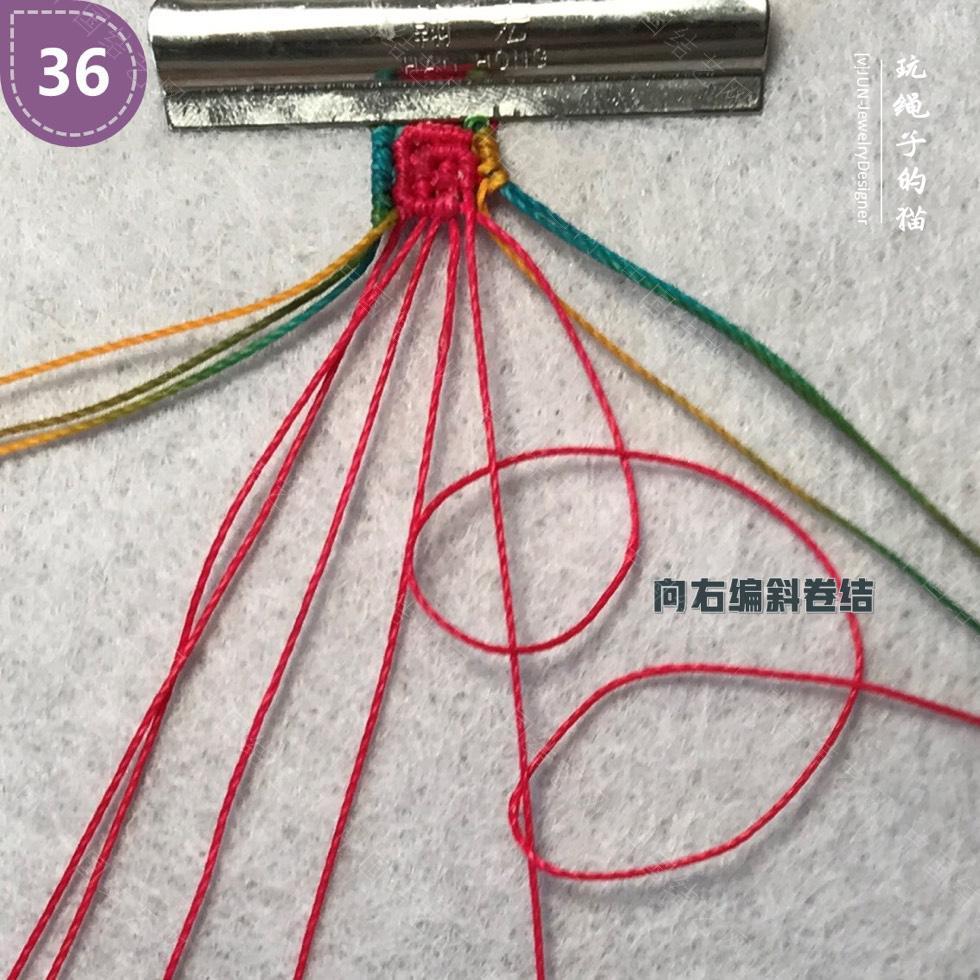 中国结论坛 Macrame挂绳 回纹图案挂绳/手链(图文教程)  图文教程区 200159uuk5uvautvtkokvx