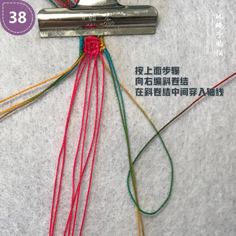 中国结论坛 Macrame挂绳 回纹图案挂绳/手链(图文教程)  图文教程区 200201ligkler8iel8woul