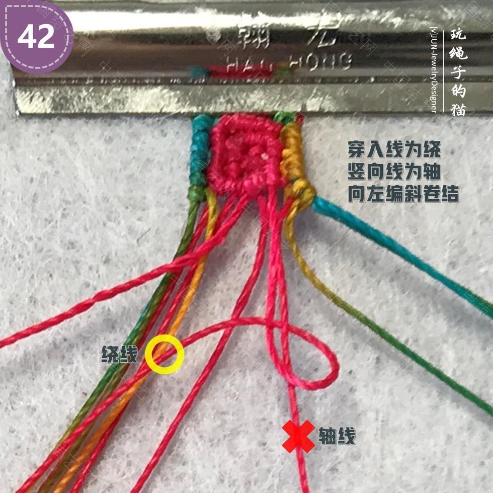 中国结论坛 Macrame挂绳 回纹图案挂绳/手链(图文教程)  图文教程区 200204bsnzl368vtg8u98u
