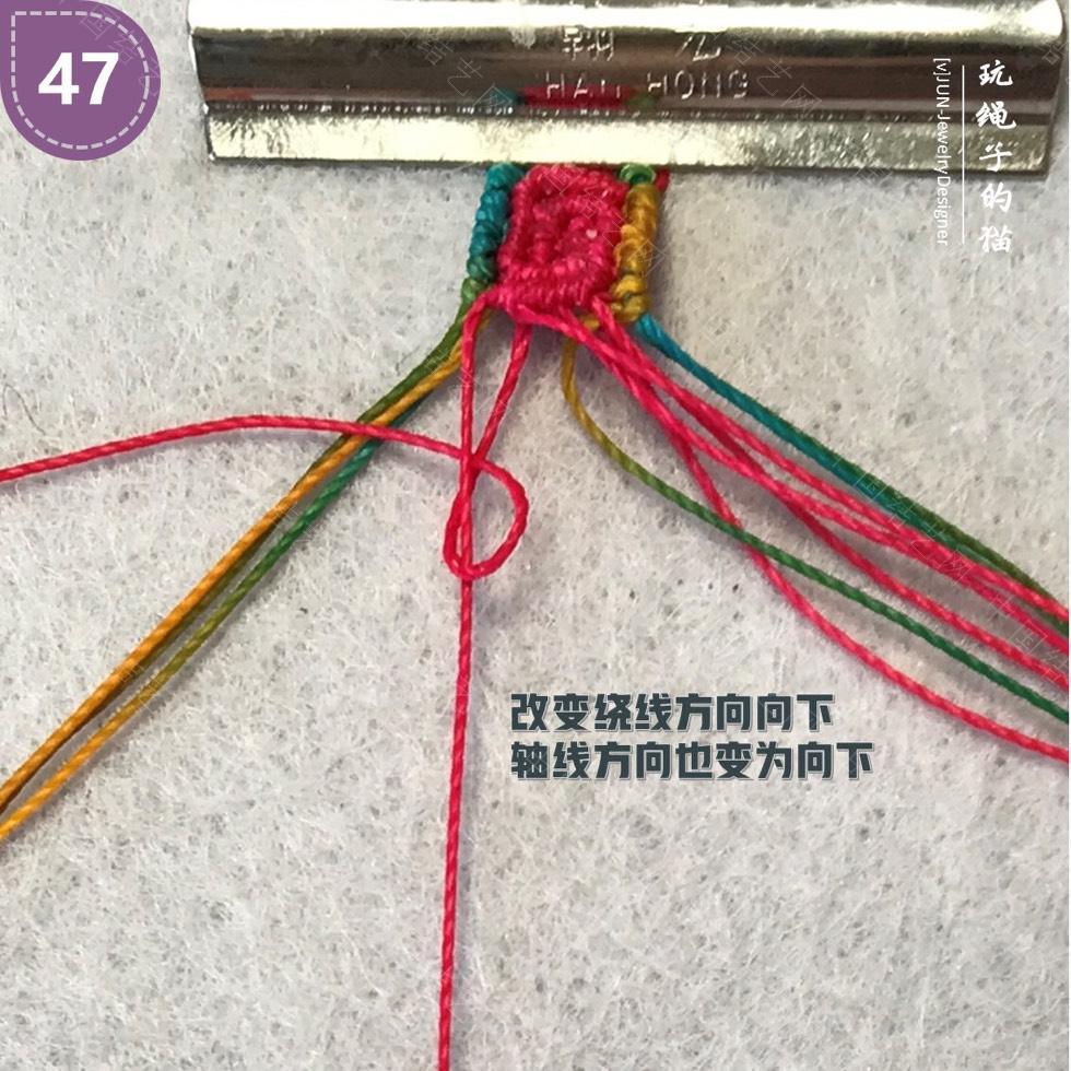 中国结论坛 Macrame挂绳 回纹图案挂绳/手链(图文教程)  图文教程区 200207lfceebkpkwbkkwzb