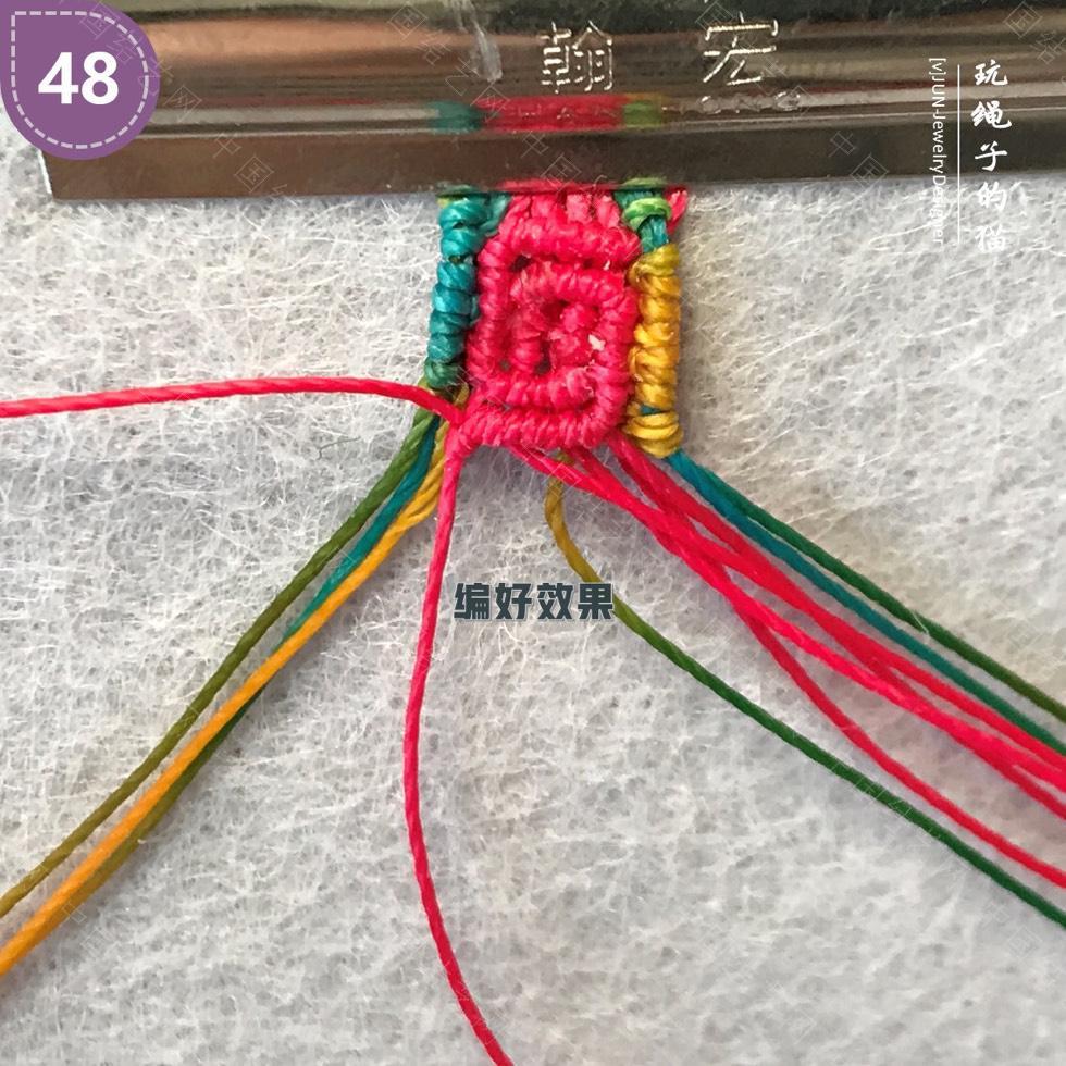 中国结论坛 Macrame挂绳 回纹图案挂绳/手链(图文教程)  图文教程区 200208fdxfb3kqld0kx0xz