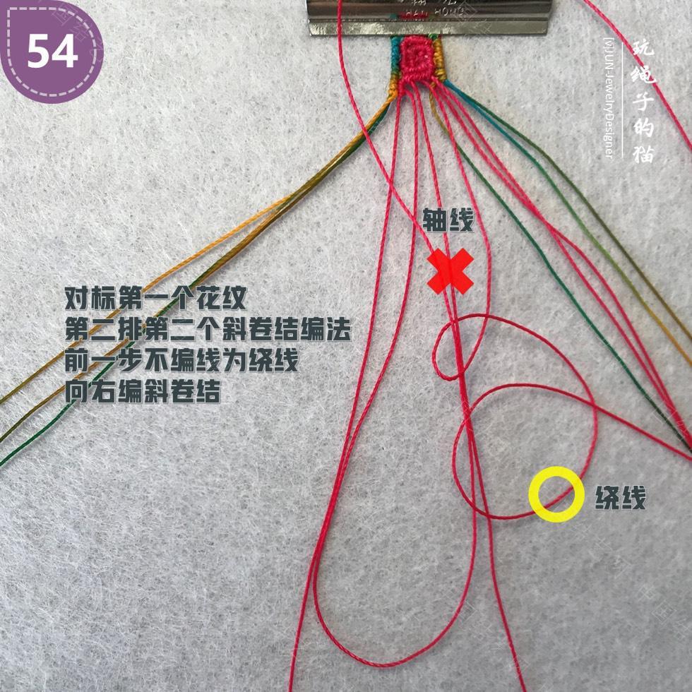中国结论坛 Macrame挂绳 回纹图案挂绳/手链(图文教程)  图文教程区 200211eda67pjo99pnn9v1