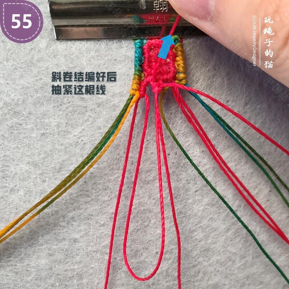 中国结论坛 Macrame挂绳 回纹图案挂绳/手链(图文教程)  图文教程区 200212d5yjpitgg55teggq