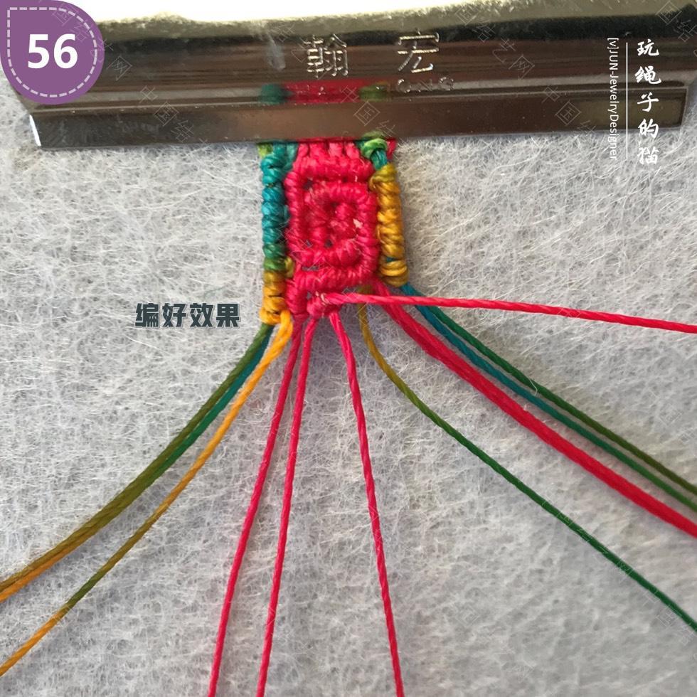 中国结论坛 Macrame挂绳 回纹图案挂绳/手链(图文教程)  图文教程区 200213lboxd22kz72wk0k8