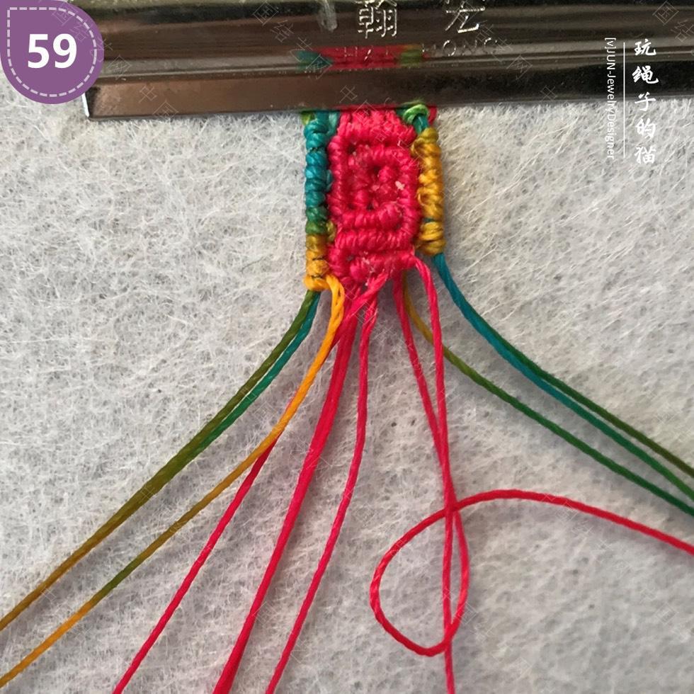 中国结论坛 Macrame挂绳 回纹图案挂绳/手链(图文教程)  图文教程区 200215ydwn3a7we796nu07