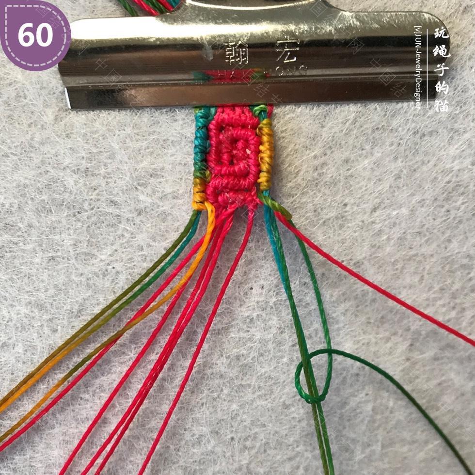 中国结论坛 Macrame挂绳 回纹图案挂绳/手链(图文教程)  图文教程区 200216xds91405ta1y05h0