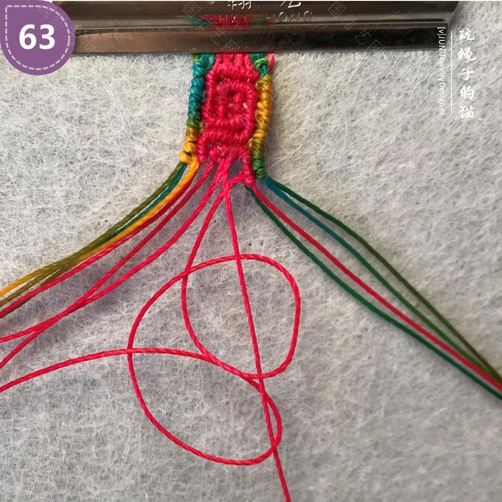 中国结论坛 Macrame挂绳 回纹图案挂绳/手链(图文教程)  图文教程区 200218gwtztysg98gfg3t8