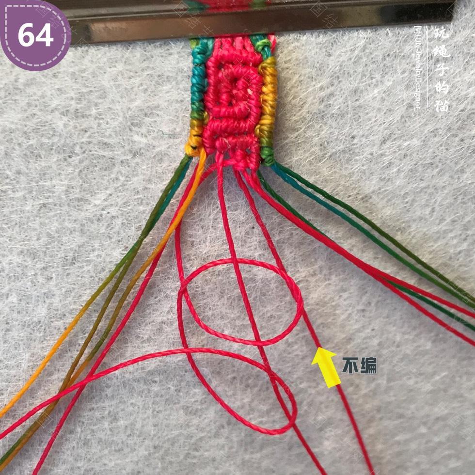中国结论坛 Macrame挂绳 回纹图案挂绳/手链(图文教程)  图文教程区 200219s0p00refgprhhr2y