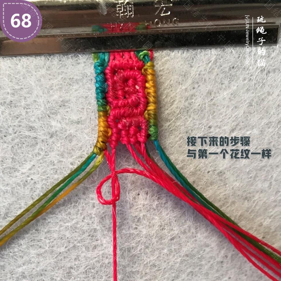 中国结论坛 Macrame挂绳 回纹图案挂绳/手链(图文教程)  图文教程区 200222id7aaaxhsyxyoaa7