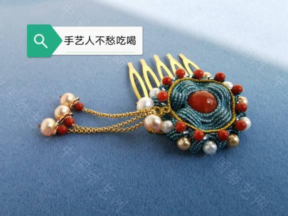 中国结论坛 简易发叉  图文教程区 163745fzzxbqnr3dbnrn3b
