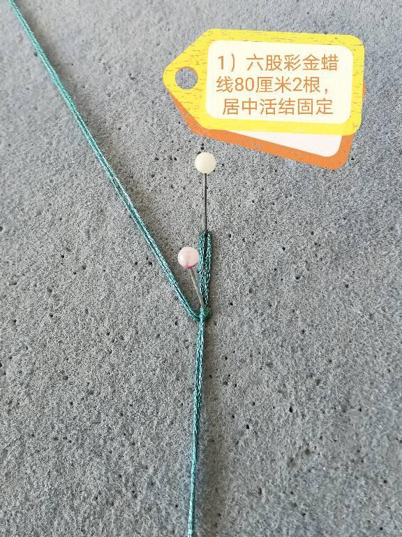 中国结论坛 简易发叉  图文教程区 163748nloqb7b3dtkhi9db