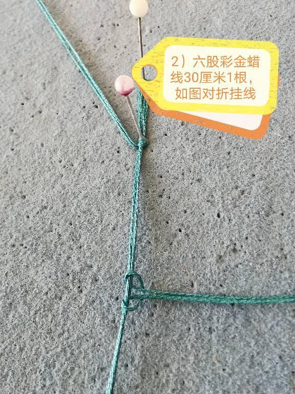 中国结论坛 简易发叉  图文教程区 163749yao8yi4x4cj9arq8