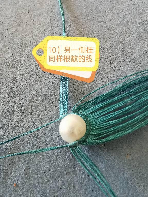 中国结论坛 简易发叉  图文教程区 163753s8rbgm7l8sf8gz2i