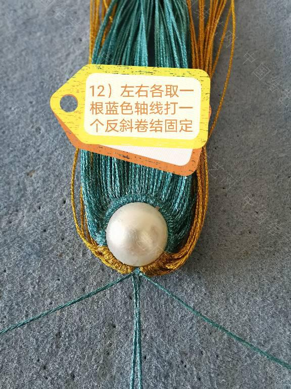 中国结论坛 简易发叉  图文教程区 163754tb9dqlwqpj556pjh