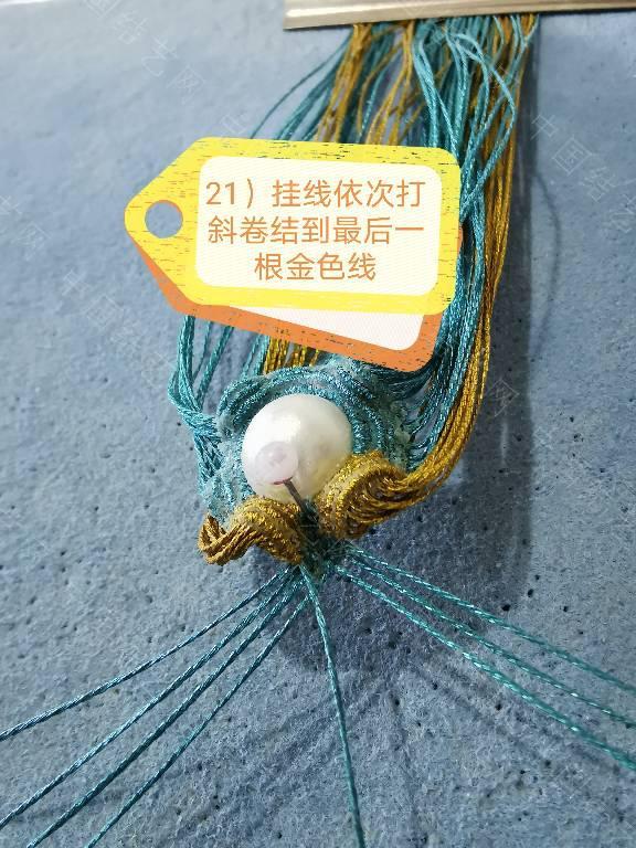 中国结论坛 简易发叉  图文教程区 163759oe43alftotq2ldf4