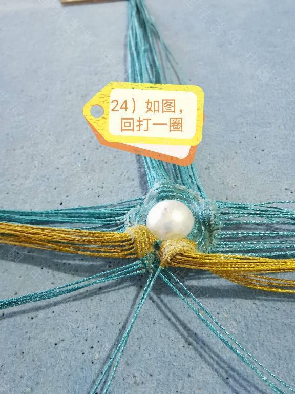 中国结论坛 简易发叉  图文教程区 163800apa399leevlu8a3r