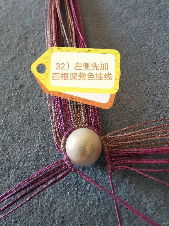 中国结论坛 简易发叉  图文教程区 163804h17n0045xn1nxsz1