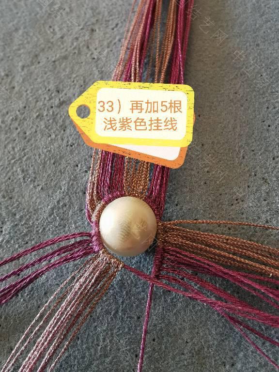 中国结论坛 简易发叉  图文教程区 163805vjcm84x4qcsnkr5a