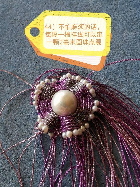 中国结论坛 简易发叉  图文教程区 163814mofc0vxjpsnbps10