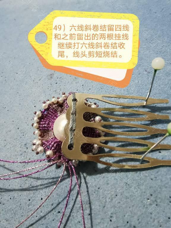 中国结论坛 简易发叉  图文教程区 163817tb1r792bwuunu7ee