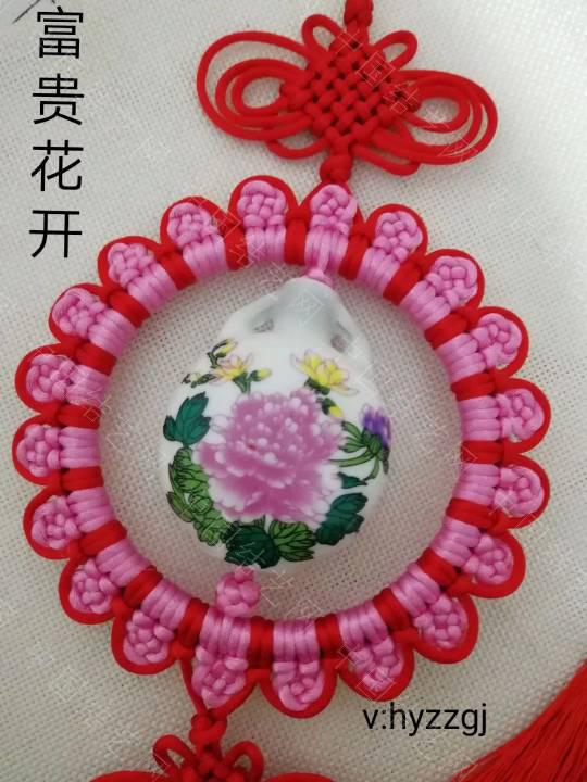 中国结论坛 结缘陶瓷,盘长,冰花,宝结胶圈编法不断更新  作品展示