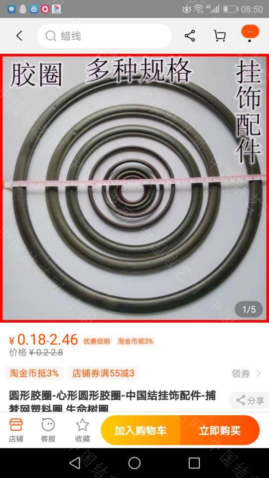 中国结论坛   作品展示 085126ochcjh54fggop53a