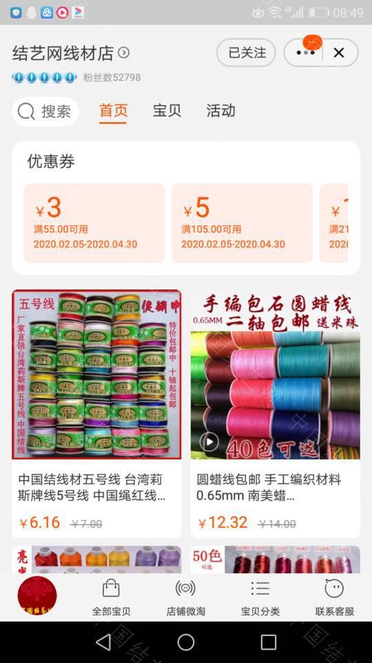 中国结论坛   作品展示 085126u8qyz167yqkq5y59
